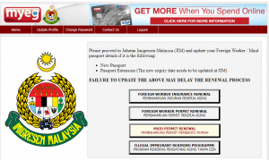 MyEG website for maid permit renewal