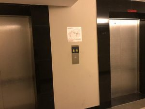 vista residence genting lift