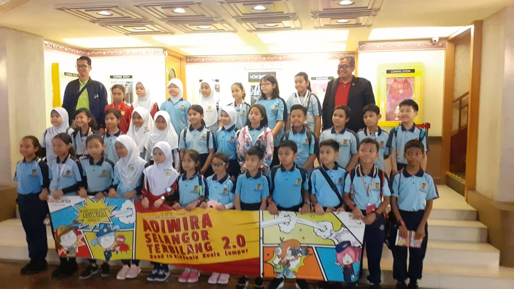 Liesha School Trip to Kidzania