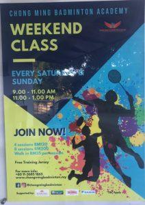 chong ming badminton academy weekend class