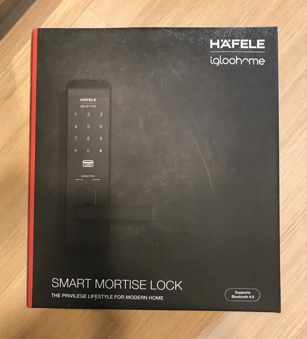 hafele igloohome smart mortise lock