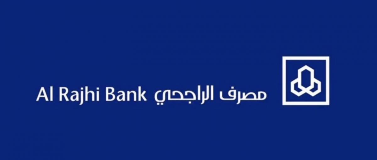 How To Reduce Al Rajhi Housing Loan Principal