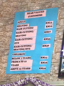 kedai gunting rambut dmsr new rate