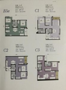 tropicana grandhills twin pines layout B C